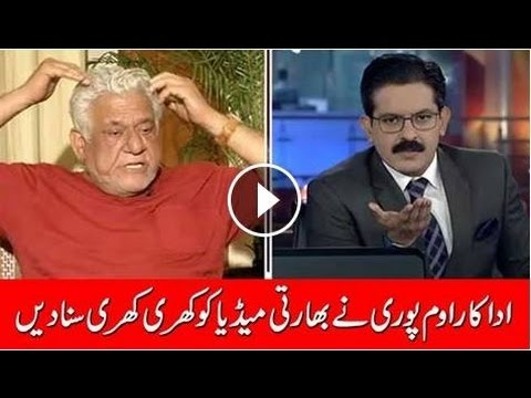 Om Puri openly supports Pakistan and bashes Indian Army