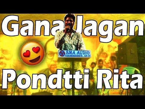 gana-jagan-live-show-|-pondatti-rita-|-sma-gana-audio