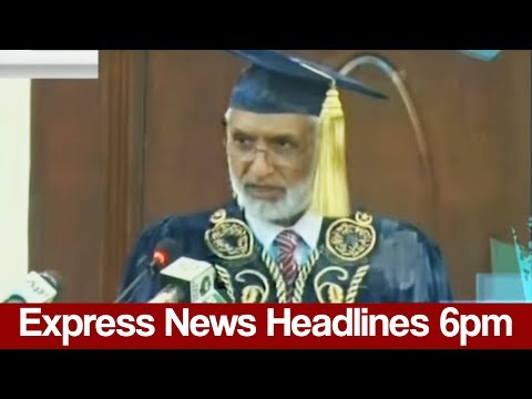 Express News Headlines - 06:00 PM - 24 May 2017
