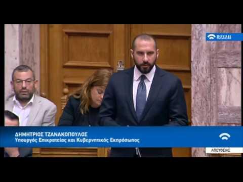 Δ. Τζανακόπουλος: Αναζητείται η βέλτιστη λύση για τους συμβασιούχους