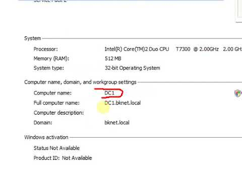 windows 2008 activation status not available