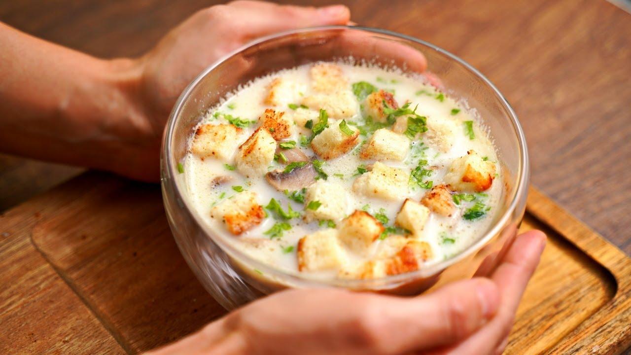 Сохраняйте рецепт сразу – СУП, от которого все в восторге! Сырный суп – очень вкусный и сытный