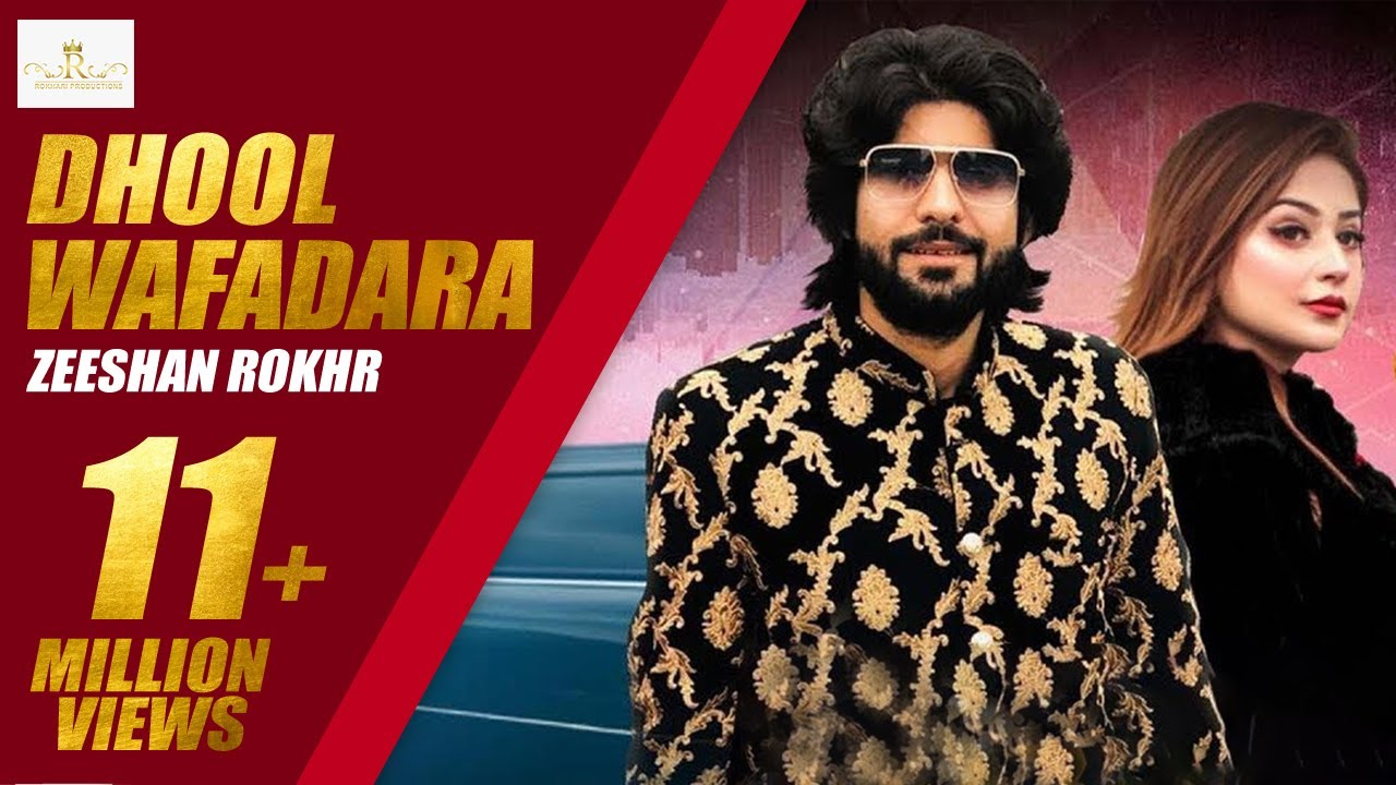 Download #DhoolWafadara Dhool Wafadara Zeeshan Rokhri (Official Video) Out Now 2020
