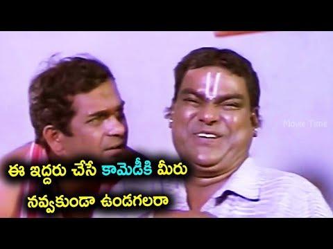 | Telugu Cinema
