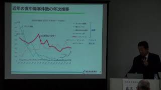 鶏肉等におけるカンピロバクター(精講 20181122)