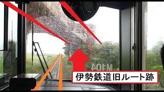 伊勢鉄道と分岐する台風襲来の津駅~一身田駅間を走行する紀勢本線上りキハ25形の前面展望