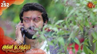 Agni Natchathiram - Ep 252 | 16 Sep 2020 | Sun TV Serial | Tamil Serial