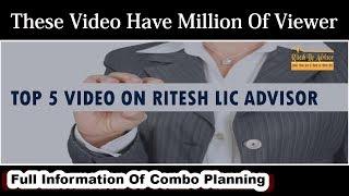 Top 5 Videos on Ritesh Lic Advisor (With Full Info of Combo Plan)