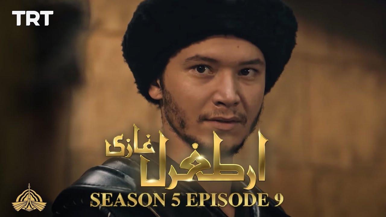 Ertugrul Ghazi Urdu | Episode 9| Season 5