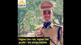 BEST MOTIVATIONAL SPEECH by Youngest IPS Safin Hasan @IQRA IAS PUNE