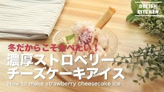 CHEESE CAKE - ファンシー