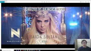 SEIDE SULTAN -KIN  цветокоррекция музыкального клипа  DrNicat