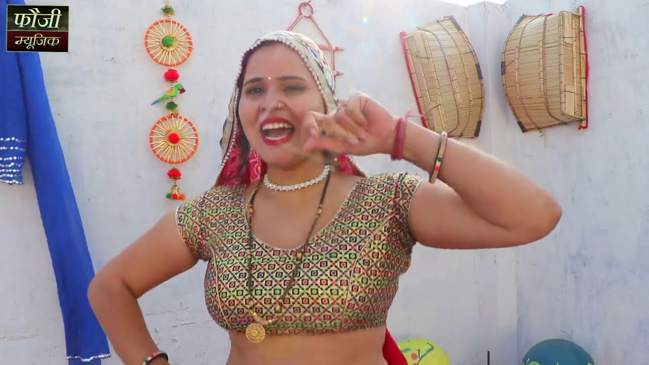 Download सुसराल    susral    HARYANVI FOLK LOKGEET    SINGER - AARTI DUGGAL    ARTIST - RAJNI