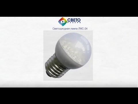 Сравнение лампочек уф-ламп для гель-лака, шеллака, уф-геля - YouTube