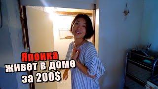 Пришел в гости к японке Чихиро. Живет одна в доме на острове. Чувствительные точки на ступнях ног