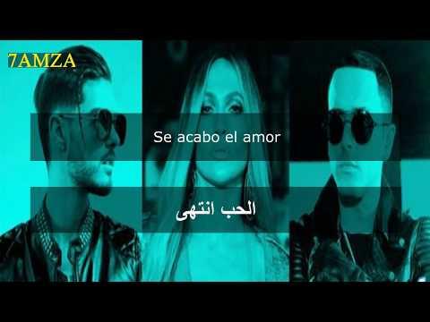 Abraham Mateo, Yandel, Jennifer Lopez – Se Acabó el Amor مترجمة عربي