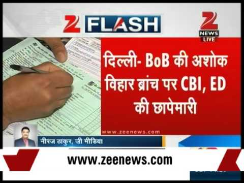 Bank of Baroda's Ashok Vihar branch raided by CBI in forex scam
