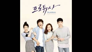 Various Artists   Reunion Producer OST