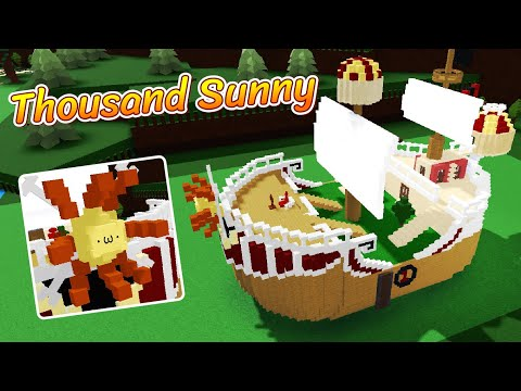 ROBLOX | Build a Boat For Treasure - รีวิวเรือ Thousand Sunny