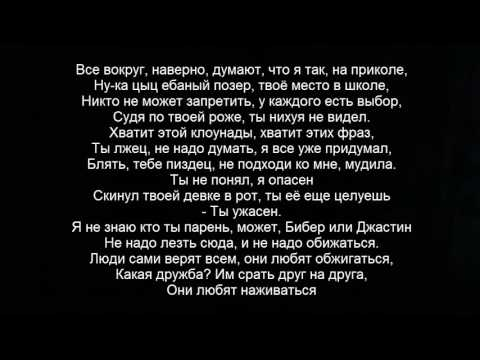KIZARU X Mike Labyrinth – THE LEADER (текст)