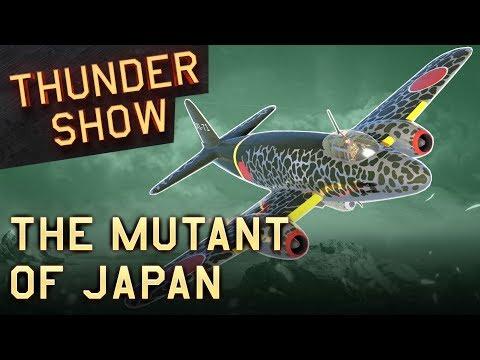 Thunder Show: The Mutant of Japan