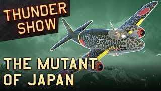 Gambar cover Thunder Show: The Mutant of Japan