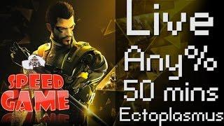 Speed Game: Live Deus Ex Human Revolution en moins de 50 minutes