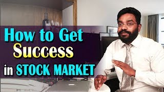 What to learn to get success in stock market in Telugu || Madhubabu Sandhaveni