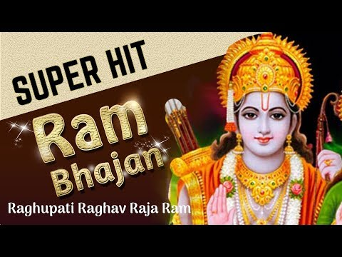 SUPER HIT NEW | Ram Bhajan 2018 | Ramanavami Special Song 2018