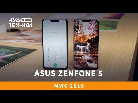 Обзор флагманского ASUS ZenFone 5