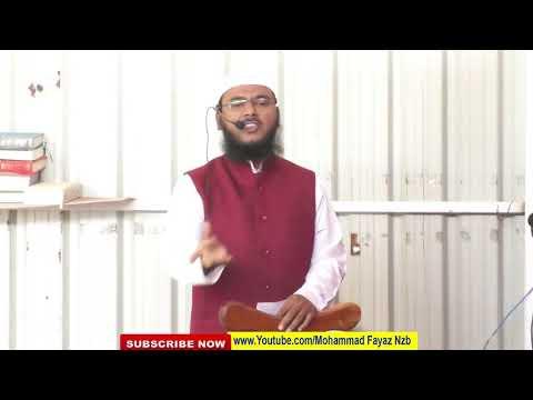 Ab Bhi Namaz Nahi Padhoge? By Mohammad Fayaz Al Furqan Foundation Nizamabad