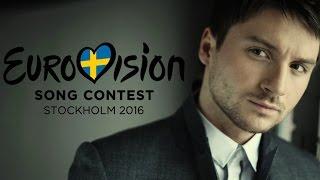 Сергей Лазарев в финале Евровидения 2016