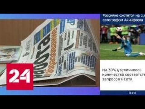 В Иваново прошла ярмарка вакансий - Россия 24