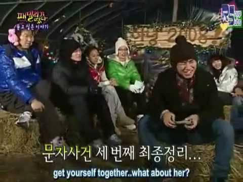 Daesung's Questioning Session in Family Outing