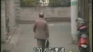 Funny Japanese Street Prank