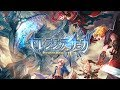 watch he video of Serencia Saga: Dragon Nest Starting Gameplay Mobile Action RPG