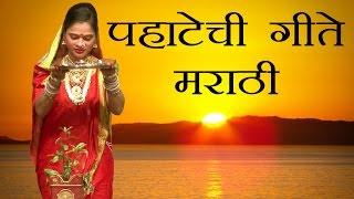 Pahatechi Geete - Suryadev Aala - Marathi Song 2015