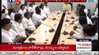 Target TRS | Chandrababu Important Discussions With TDP Leaders : TV5 Nesws