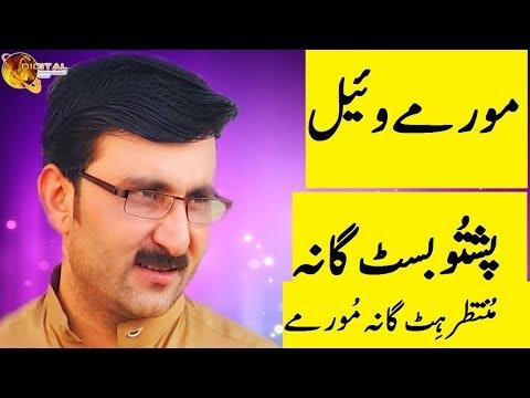 Pashto New Songs Moar Me Wayal-muntazir Best Songs