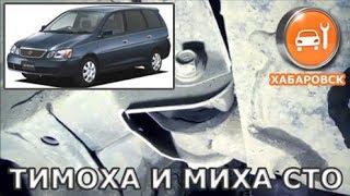 Toyota Gaia - Замена сайлентблоков балки (со снятием)