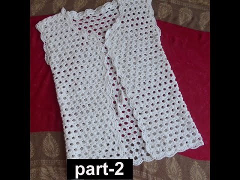 d13725cc284 Crochet Ladies Sweater in Hindi  Urdu (part 2) - YouTube