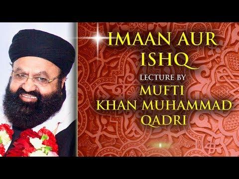 Imaan aur Ishq - Mufti Khan Muhammad Qadri [2017]