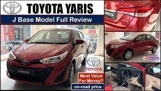 Yaris Base Model J Review   Yaris J Interior,Features,Price   Yaris J 2018   Toyota Yaris Base