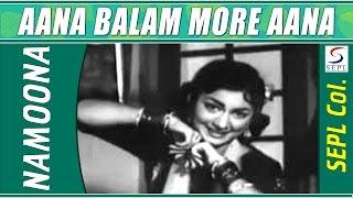 Aana Balam More Aana Jiya Dhadak Dhadak | Shamshad Begum @ Namoona | Dev Anand, Kamini Kaushal
