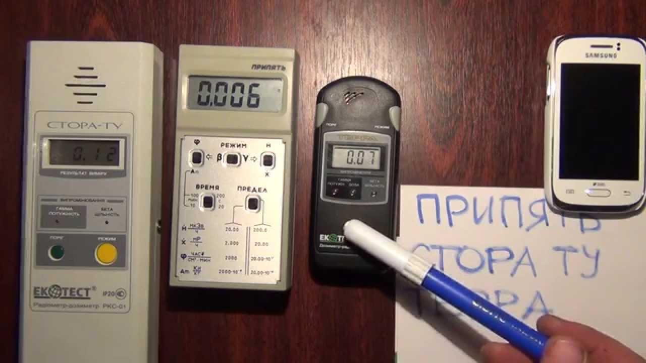 Dosimeter radiometer mks 05 terra p english version: buy on.