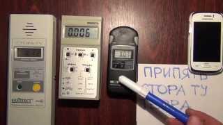 ☢ БИТВА ДОЗИМЕТРОВ! Сравнение скорости измерения: Терра МКС 05, Стора ТУ и Припять РКС 20.03(, 2015-01-05T15:26:15.000Z)