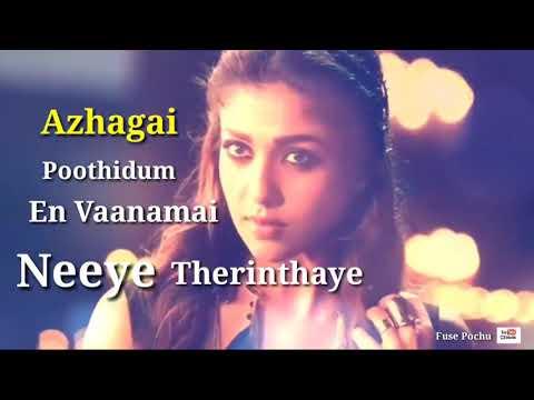 Irumugan movie songs tamil ......