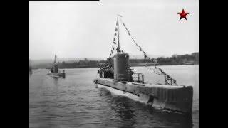 ВМФ СССР Фильм №11 Подводные лодки «Малютки»