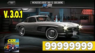 How To Dowinload CSR  Classics Racing Mod Apk Unlimited Money Gold