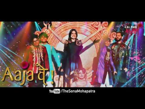 Download Aaja Ve | Full Audio | Sona Mohapatra featuring #SonaKaGharana on Sa Re Ga Ma Pa 2018